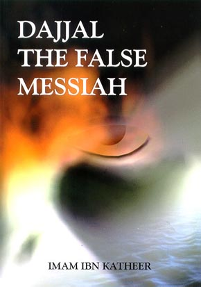 dajjal-the-false-messiah