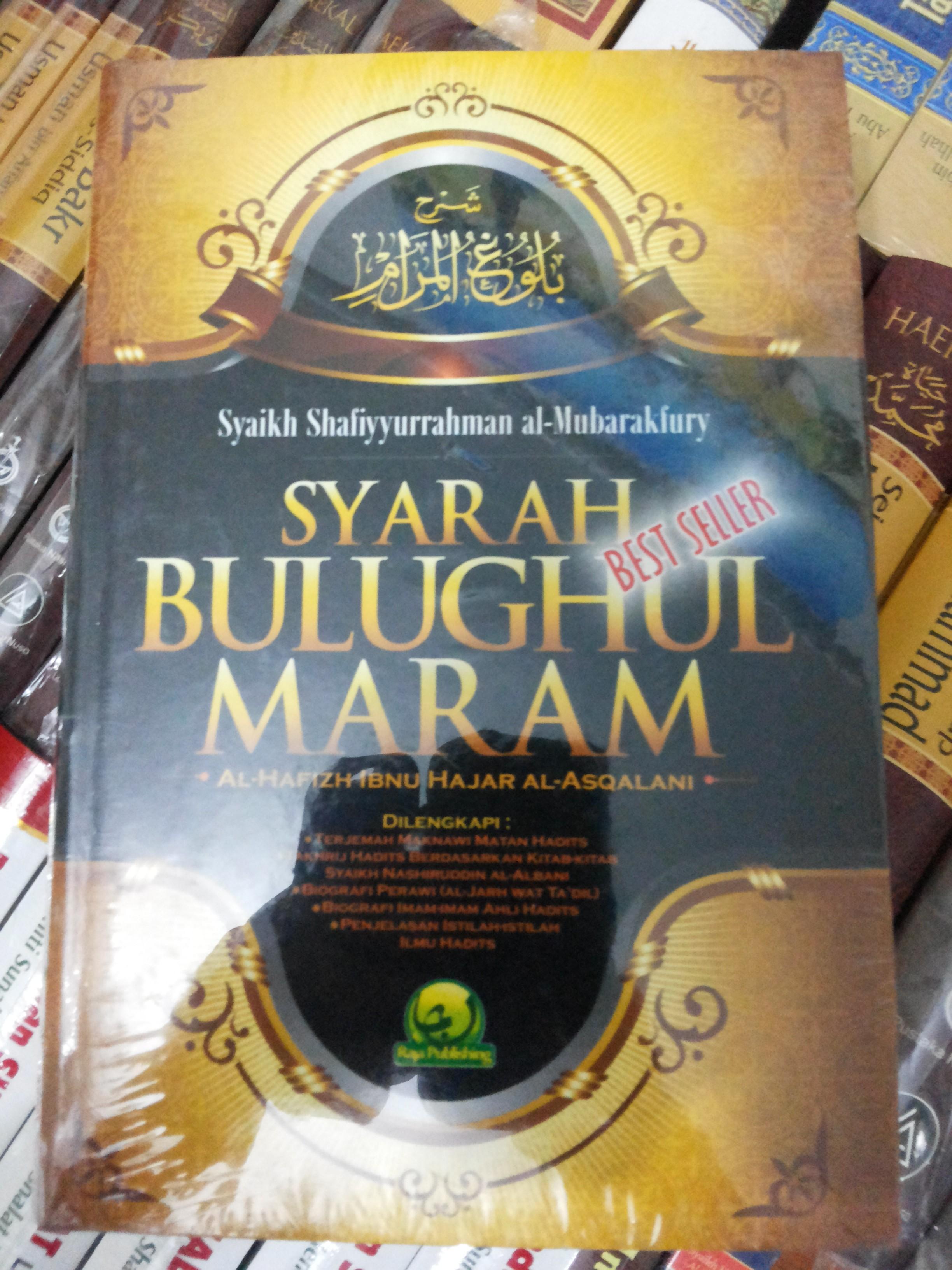 Ebook Terjemah Fathul Bari