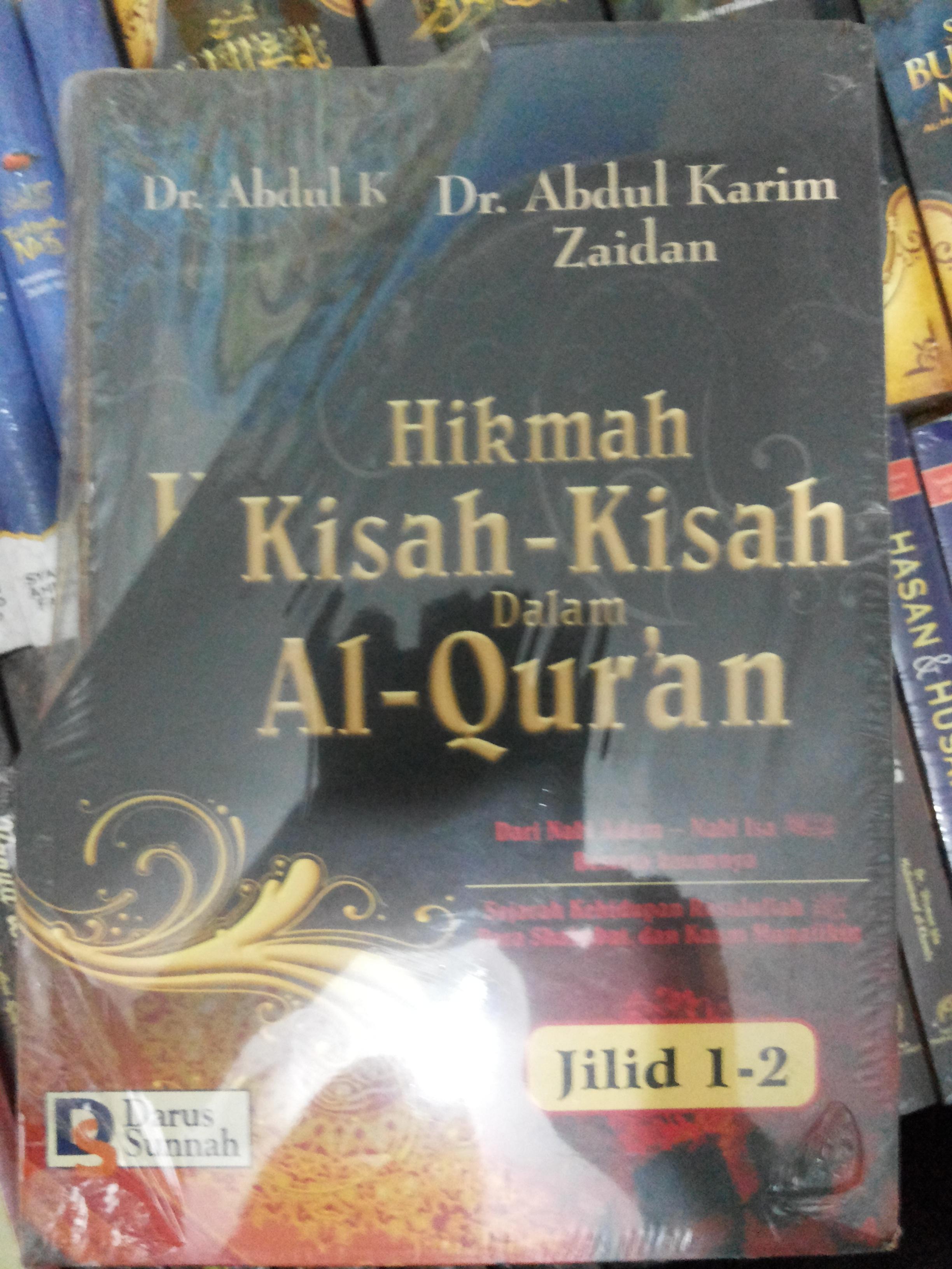 kisah al quran