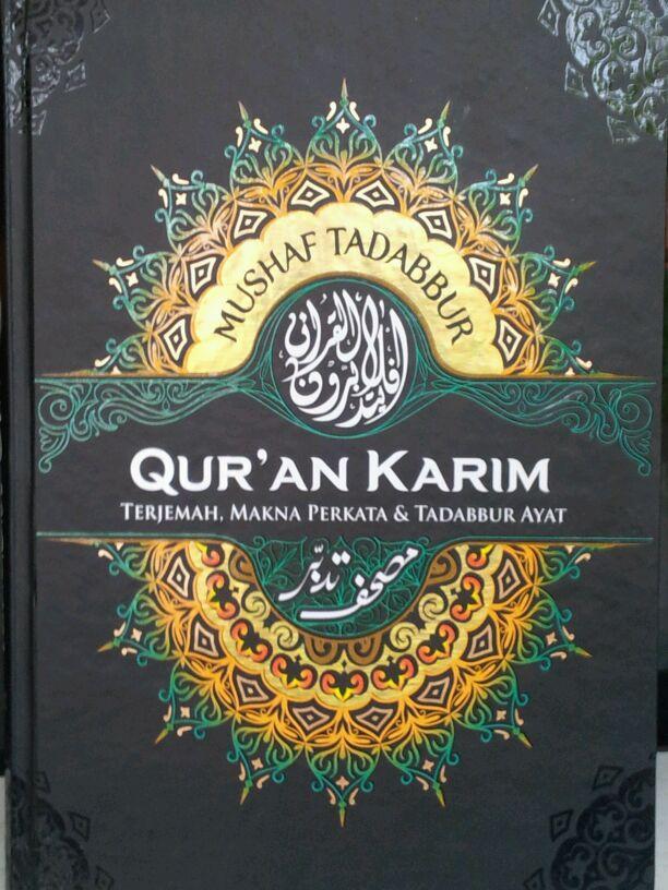 quran tadabur
