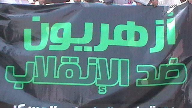Front Ulama Azhar menolak kudeta militer