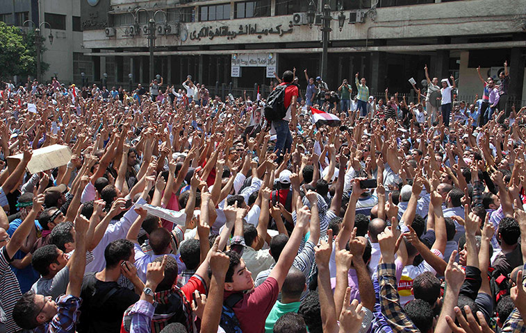 Egyptian Muslim Brotherhood supporters g