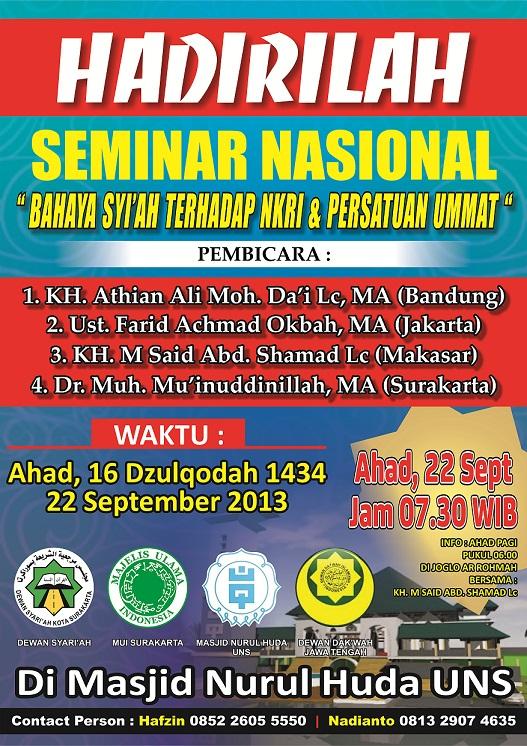 Brosur Seminar Dewan Syariah