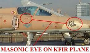 kfir brigade