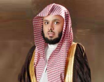 ulama saudi11