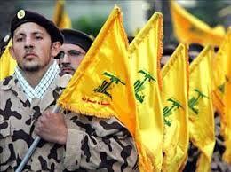 hizbullah army