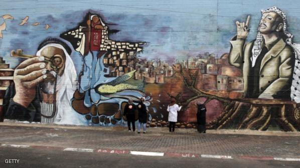 PALESTINIAN-ISRAEL-ARAFAT-PROBE