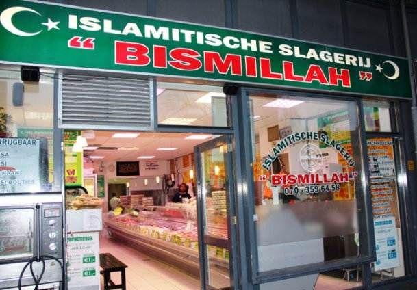 halal denmark
