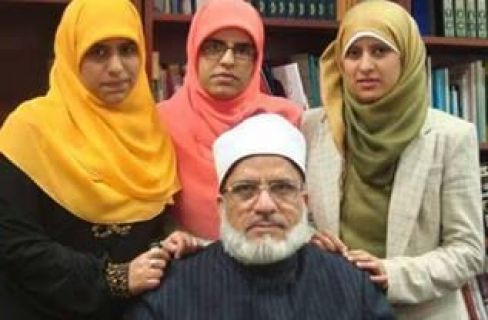 sheikh hussein