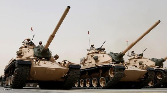 latmil Saudi 3