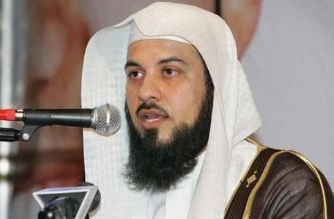 sheikh 'Uraifi