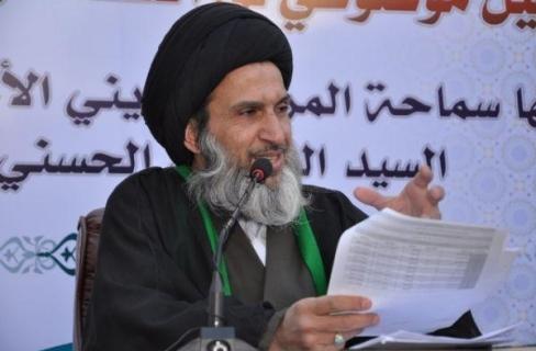 Ayatollah Sayed al-Hassani