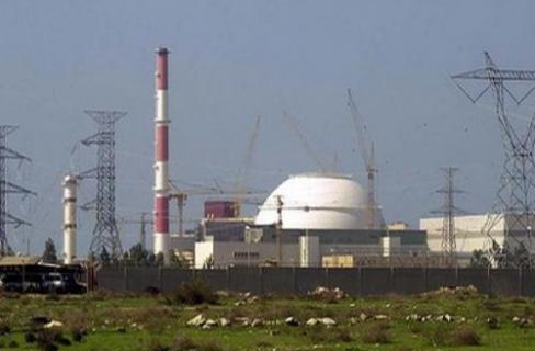 dimona reaktor