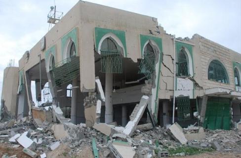masjid gaza
