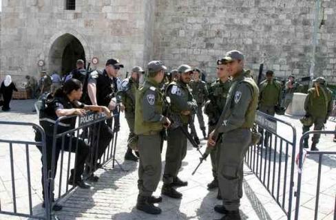 polisi Israel di al Quds]