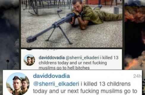 tentara israel edan