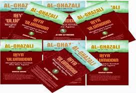 alghazali