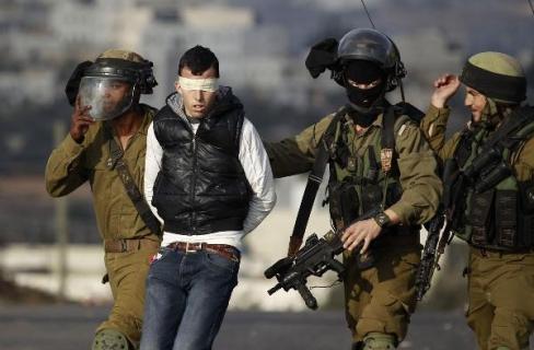 ditangkap israel