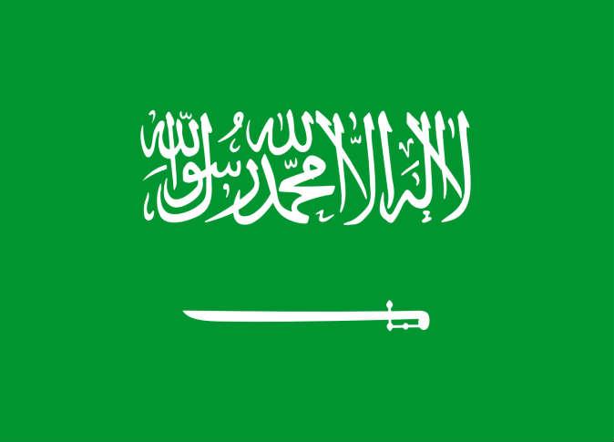 Peluru Berpandu Balistik Disasarkan Ke Mekah Berjaya Dipintas Tentera Arab Saudi