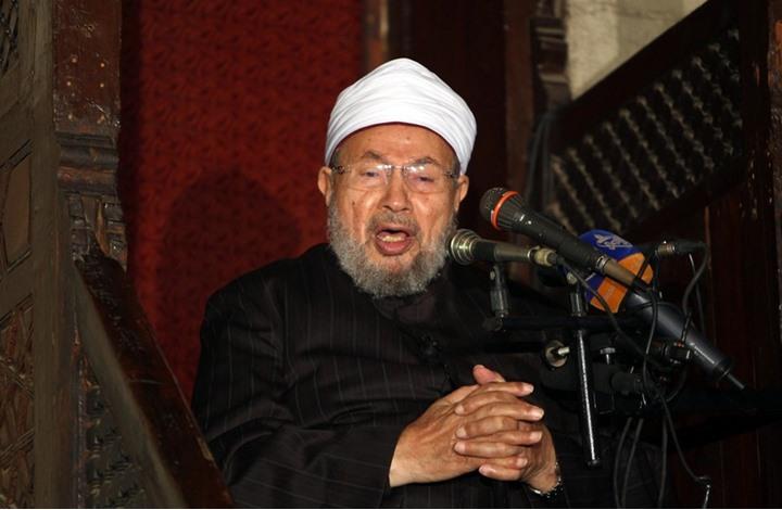 Dr Yusuf Qaradhawi
