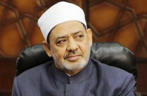 Grand sheikh azhar