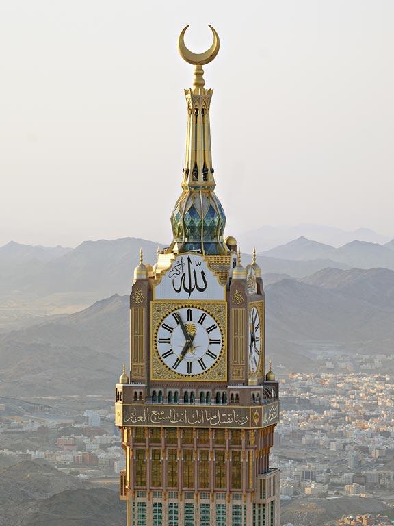 clock_1z