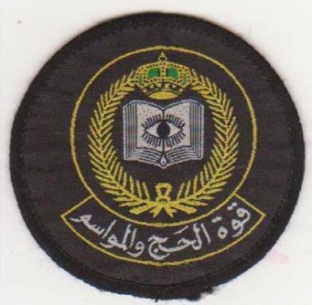 haji saudi