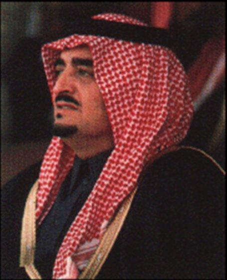 king-fahd_4
