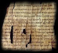 naskah damaskus