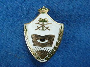 saudi-police-badge