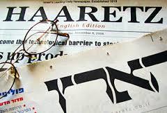 haaretzXIsrael