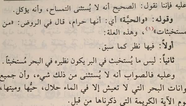 dalil sheikh arifi