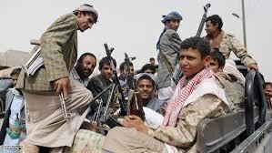 milisi anak syiah houthi