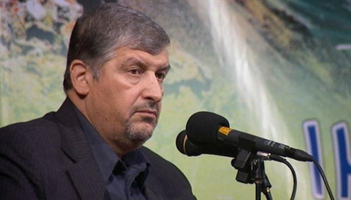 Manshur Haqiqat Bur