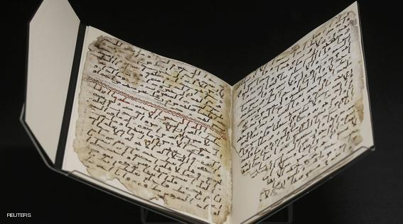 A fragment of a Koran manuscript is seen in the library at the University of Birmingham in Britain July 22, 2015. A British university said on Wednesday that fragments of a Koran manuscript found in its library were from one of the oldest surviving copies of the Islamic text in the world, possibly written by someone who might have known Prophet Mohammad. Radiocarbon dating indicated that the parchment folios held by the University of Birmingham in central England were at least 1,370 years old, which would make them one of the earliest written forms of the Islamic holy book in existence. REUTERS/Peter Nicholls