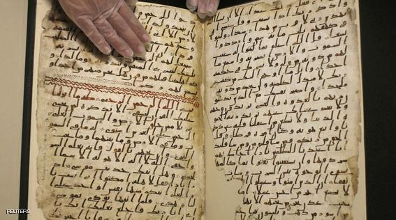A fragment of a Koran manuscript is seen in the library at the University of Birmingham in Britain July 22, 2015. A British university said on Wednesday that fragments of a Koran manuscript found in its library were from one of the oldest surviving copies of the Islamic text in the world, possibly written by someone who might have known Prophet Mohammad. Radiocarbon dating indicated that the parchment folios held by the University of Birmingham in central England were at least 1,370 years old, which would make them one of the earliest written forms of the Islamic holy book in existence. REUTERS/Peter Nicholls TPX IMAGES OF THE DAY