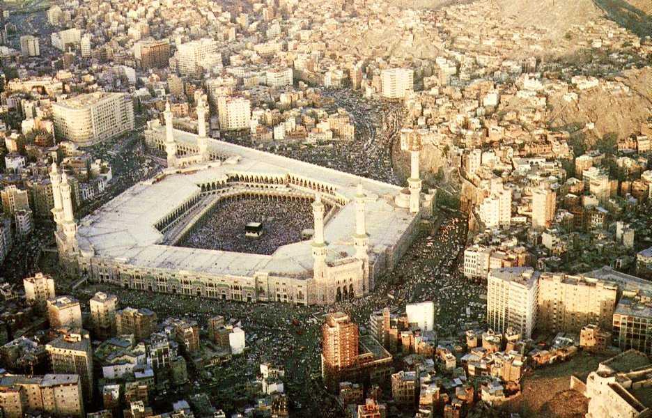 Mekkah Al Mukaromah