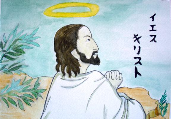 Yesus bangsa Jepang