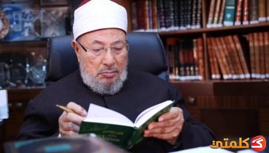 Dr Yusuf al-Qaradawi 1