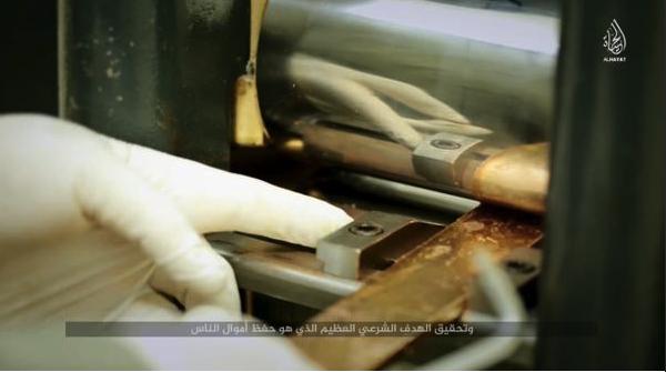 Dinar IS - proses pembuatan