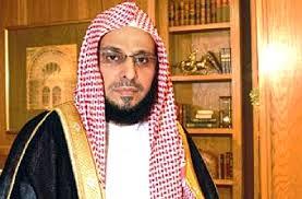 Dr. Aidh Qarni