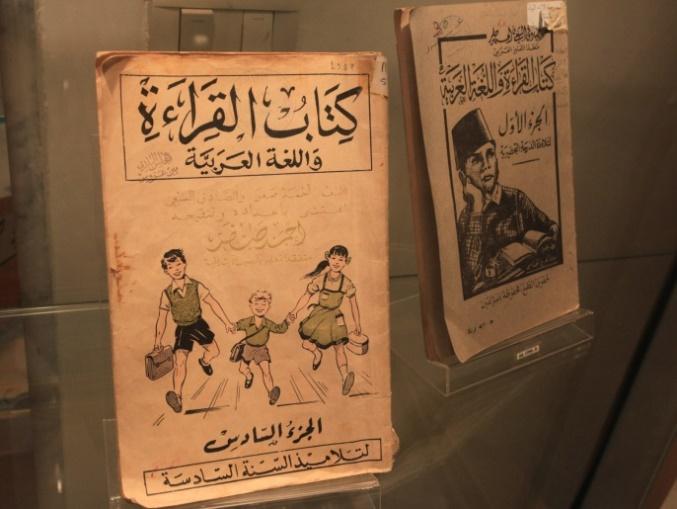 Museum Pendidikan Tunisia - buku berbahasa arab