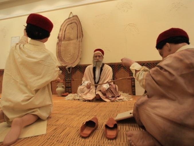 Museum Pendidikan Tunisia - salah satu pengajian keilmuan