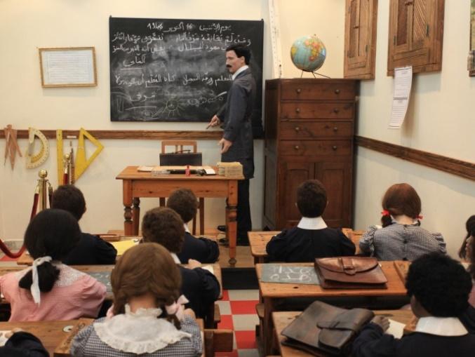 Museum Pendidikan Tunisia - sistem pembelajaran di abad ke 19
