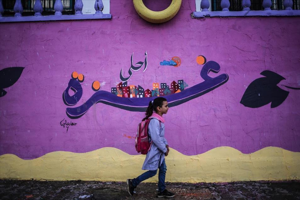 Grafitti Gaza