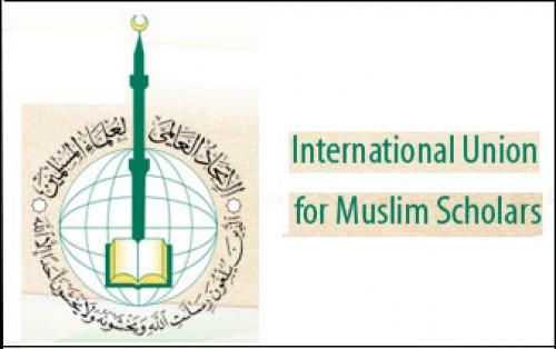 lambang Persatuan Ulama Muslim Internasional