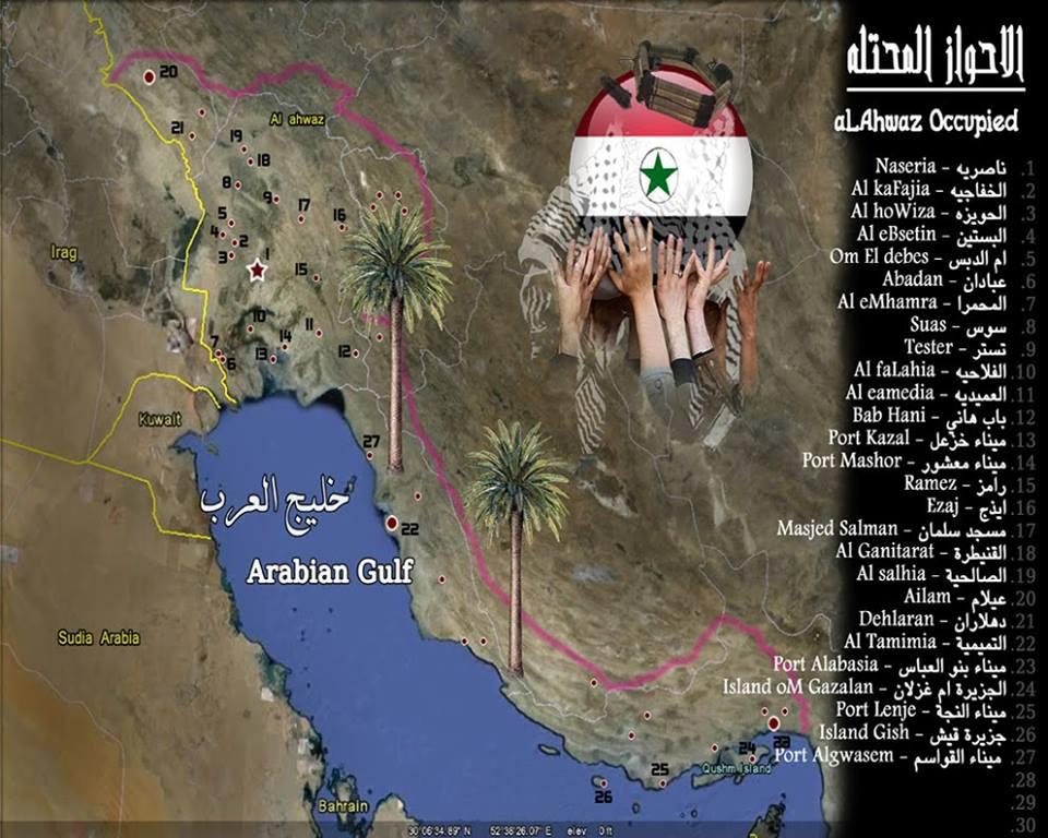 ahwaz-map