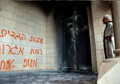 gereja di rusak