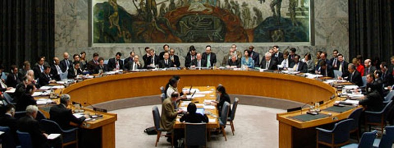 Sidang DK PBB