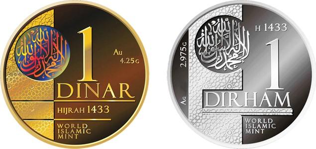 dinar_dirham